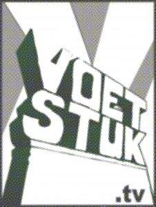 130610voetstuk-logo-05